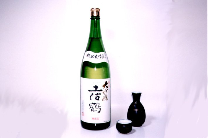 el sake bebida