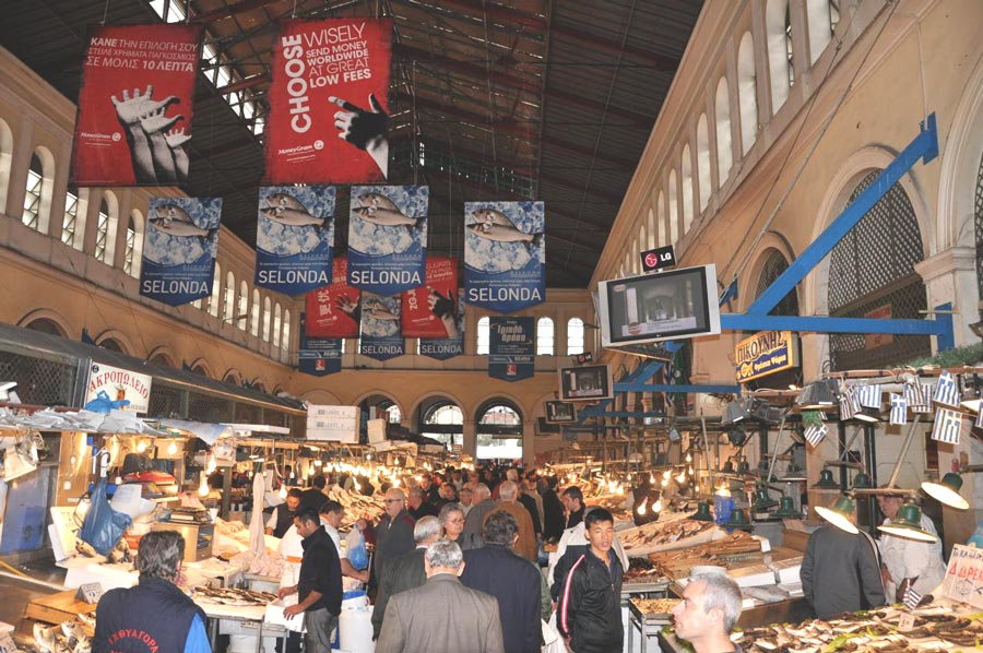 Mercado central Ágora Atenas
